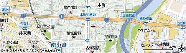 福岡県北九州市小倉北区木町周辺の地図