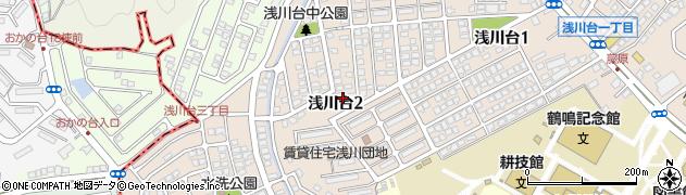 福岡県北九州市八幡西区浅川台周辺の地図