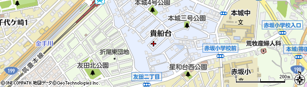 福岡県北九州市八幡西区貴船台周辺の地図