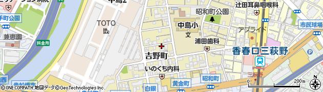 福岡県北九州市小倉北区吉野町周辺の地図