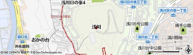 福岡県北九州市八幡西区浅川周辺の地図