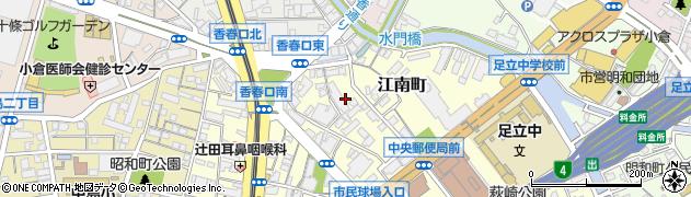 福岡県北九州市小倉北区江南町周辺の地図