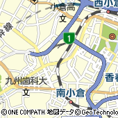 JR九州商事株式会社小倉営業所