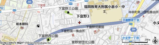 福岡県北九州市小倉北区下富野周辺の地図