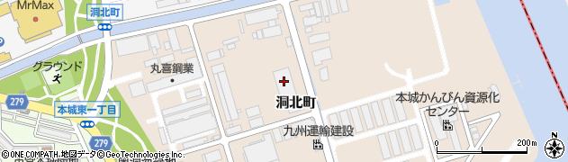 福岡県北九州市八幡西区洞北町周辺の地図