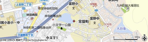 福岡県北九州市小倉北区常盤町周辺の地図
