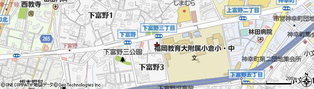 北九州駅弁当株式会社 本社仕入担当周辺の地図