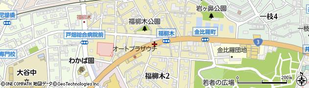 福岡県北九州市戸畑区福柳木周辺の地図