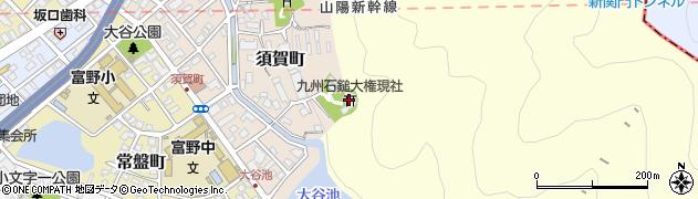 石鎚大権現社周辺の地図