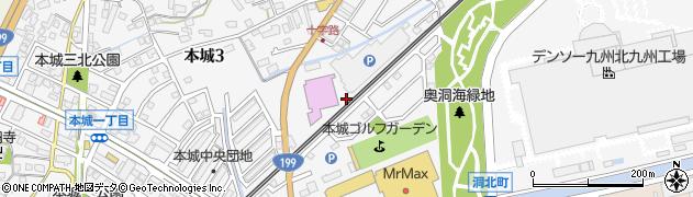 福岡県北九州市八幡西区本城周辺の地図