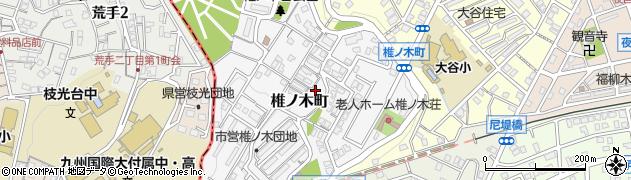 福岡県北九州市戸畑区椎ノ木町周辺の地図