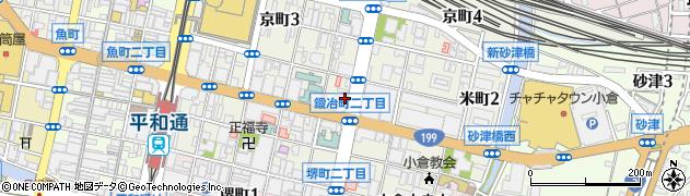 福岡県北九州市小倉北区米町周辺の地図
