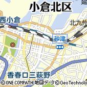 商工組合中央金庫 北九州支店