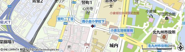 西小倉小前周辺の地図