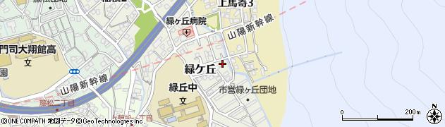 福岡県北九州市門司区緑ケ丘周辺の地図