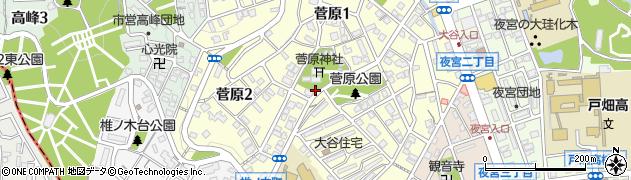 福岡県北九州市戸畑区菅原周辺の地図