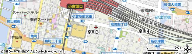 福岡県北九州市小倉北区京町周辺の地図