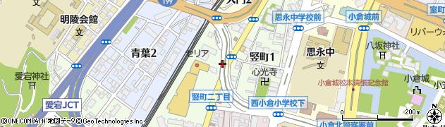 福岡県北九州市小倉北区竪町周辺の地図