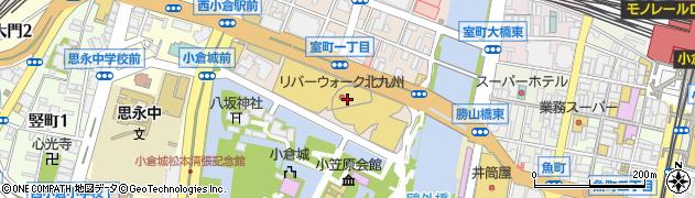 リバーウォーク北九州 九州朝日放送株式会社北九州支社営業部周辺の地図