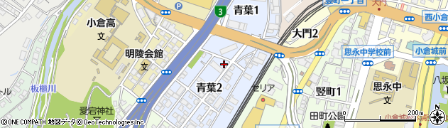 福岡県北九州市小倉北区青葉周辺の地図