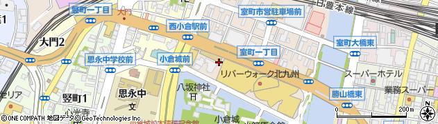 西部ガス株式会社 北九州支社・ショールームヒナタ北九州周辺の地図