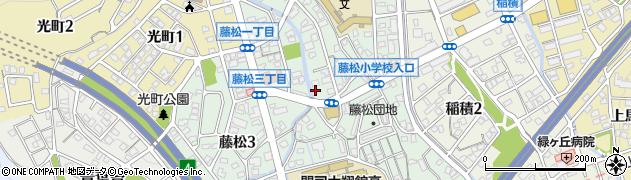 福岡県北九州市門司区藤松周辺の地図