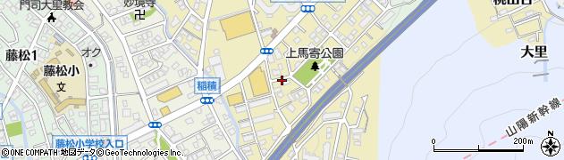福岡県北九州市門司区上馬寄周辺の地図