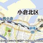 JR九州商事株式会社北九州支店