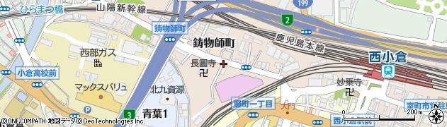 福岡県北九州市小倉北区鋳物師町周辺の地図