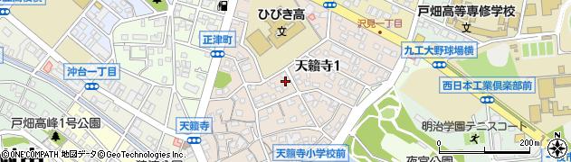 福岡県北九州市戸畑区天籟寺周辺の地図