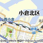 日本軽金属株式会社 北九州支店