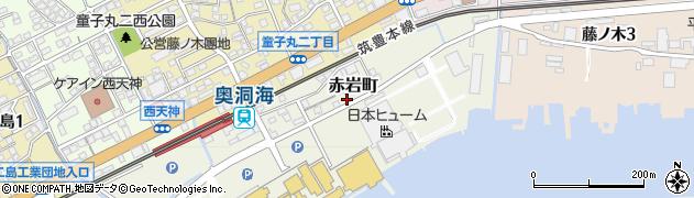 福岡県北九州市若松区赤岩町周辺の地図