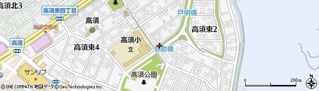 福岡県北九州市若松区高須東周辺の地図