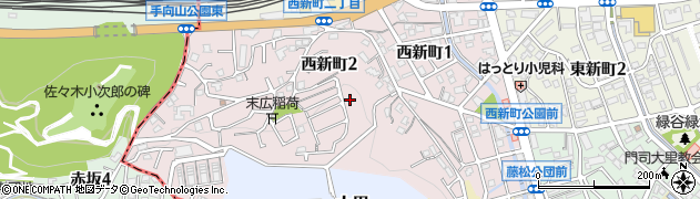 福岡県北九州市門司区西新町周辺の地図