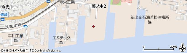 福岡県北九州市若松区藤ノ木周辺の地図