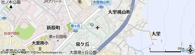 福岡県北九州市門司区泉ケ丘周辺の地図