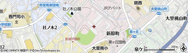 福岡県北九州市門司区新原町周辺の地図
