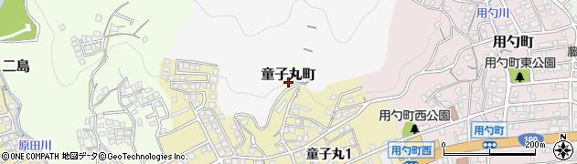 福岡県北九州市若松区童子丸町周辺の地図