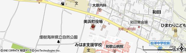 和歌山県日高郡美浜町周辺の地図