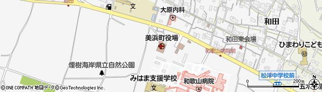 和歌山県美浜町(日高郡)周辺の地図