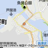 福岡県遠賀郡芦屋町