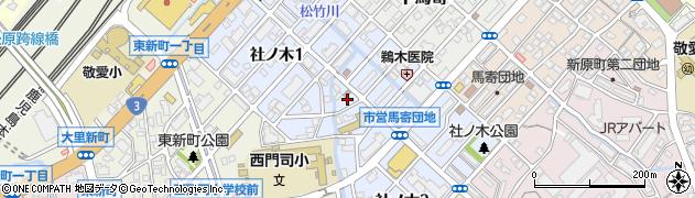 福岡県北九州市門司区社ノ木周辺の地図