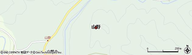 和歌山県日高川町(日高郡)山野周辺の地図