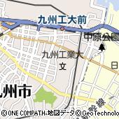 九州工業大学 人事課