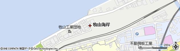 福岡県北九州市戸畑区牧山海岸周辺の地図