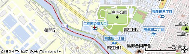二島西公園入口周辺の地図