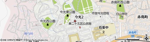 福岡県北九州市若松区今光周辺の地図