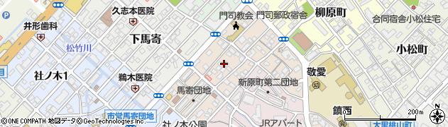 福岡県北九州市門司区東馬寄周辺の地図