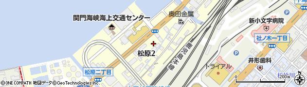 福岡県北九州市門司区松原周辺の地図