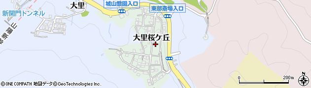 福岡県北九州市門司区大里桜ケ丘周辺の地図